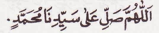 Alloohumma  SHOLLI  `alaa  sayyidinaa  Muhammad