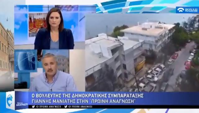 Γ.Μανιάτης: Αδιανόητο να έχουμε 100 νεκρούς και να μην έχει υπάρξει μία παραίτηση (βίντεο)