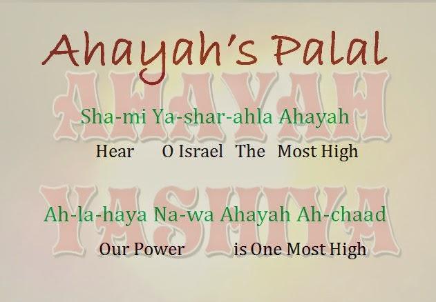 Ahayah Yashiya Learn Ancient Phoenician Paleo Hebrew Hebrew Prayer