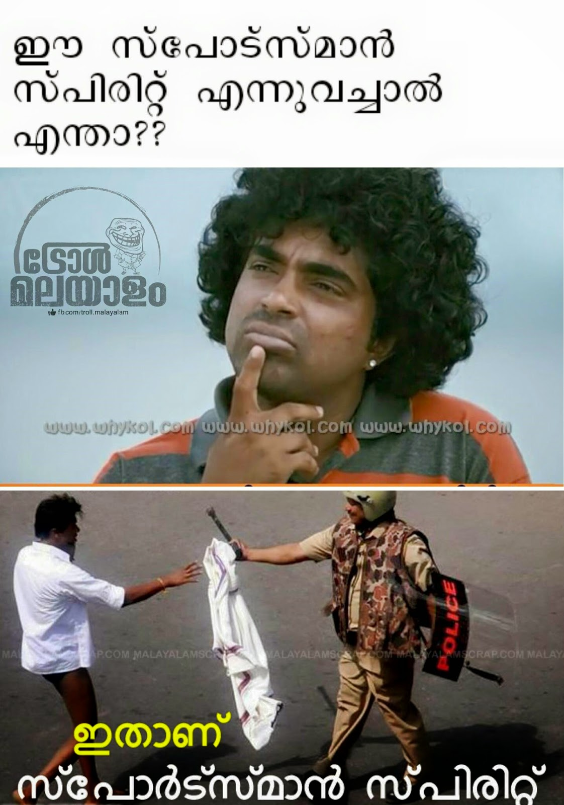 Sports Man Spirit Whatsapp Funny Forwards Exclusive Malayalam