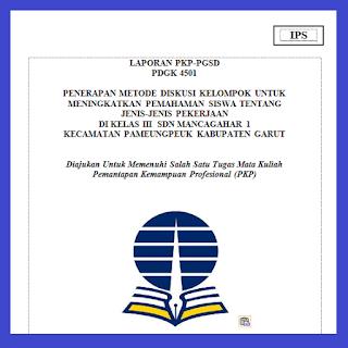 Pemantapan Kemampuan Profesional (PKP)
