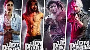 Udta Punjab, Movie, Review