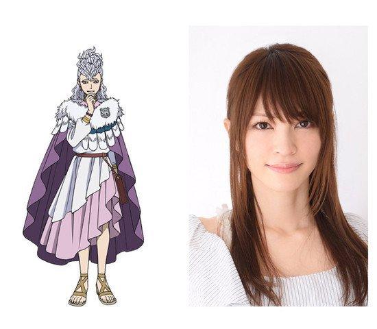 Yurika Aizawa como Nebra Silva, hermana mayor de Noelle y miembro de las Águilas Plateadas.