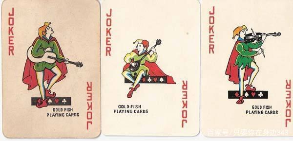 Why are the two Jokers in the poker card bigger than any of the cards?