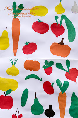 урожайный коллаж из цветной бумаги