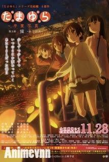 Tamayura: Sotsugyou Shashin Part 3 – Akogare -  2015 Poster
