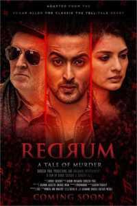 Redrum (2018)