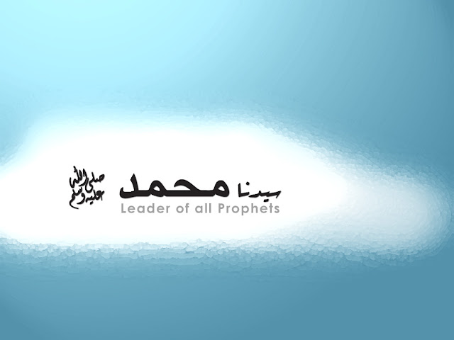 Muhammad leader of all prophet wallpaper