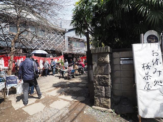 東京染物語り博物館
