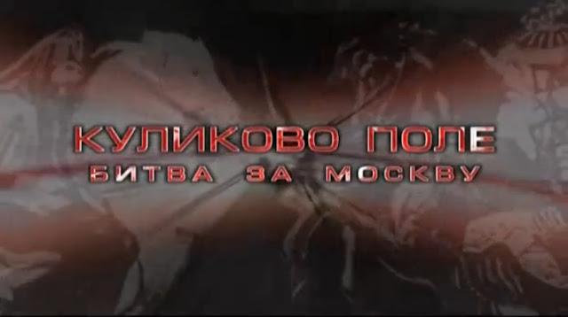 http://rutube.ru/video/5c35f6d5e1f16547ce66d55ede4db677/