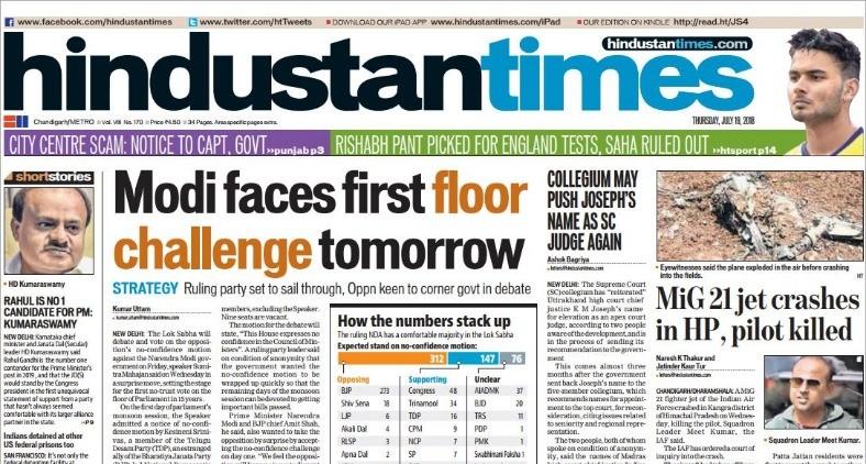 Hindustan times News ePaper News 19 July 2018, Hindustan times News
