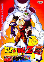 Dragon Ball Z 2 - Super Battle