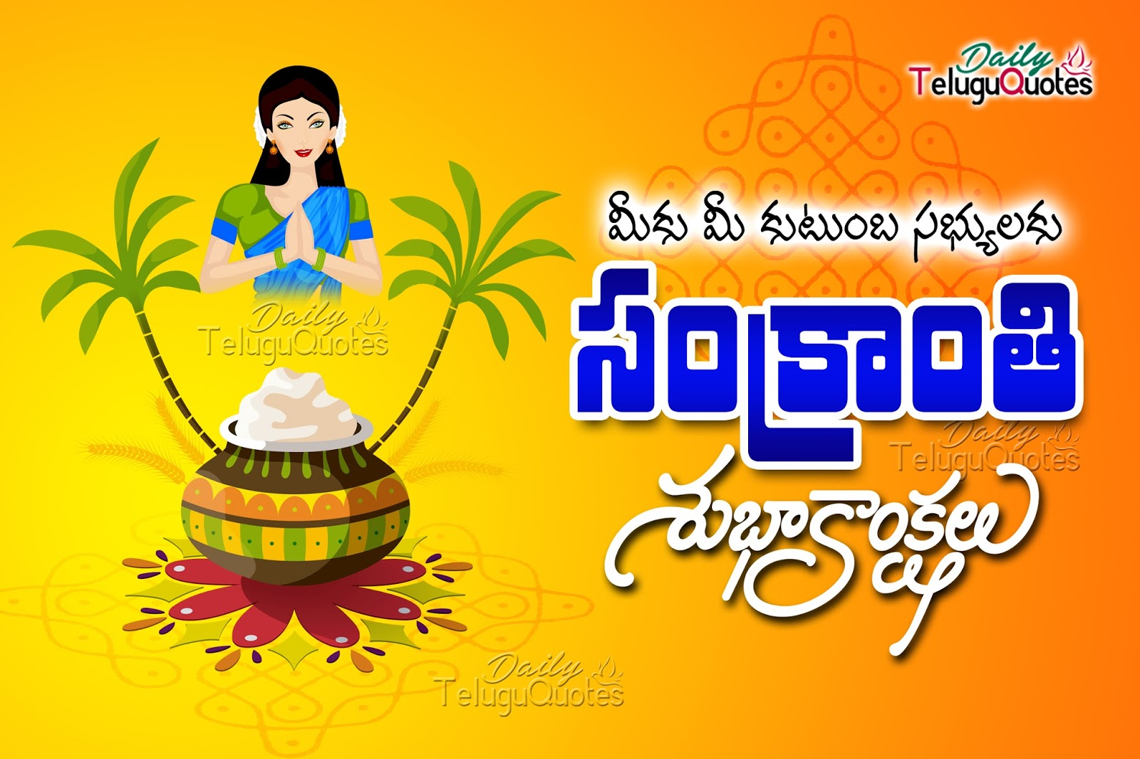 Makara sankranthi wishes quotes greetings with quotes in telugu sankranthi subhakankshalu pongal designs invitations greetings telugu wallpapers m4hsunfo