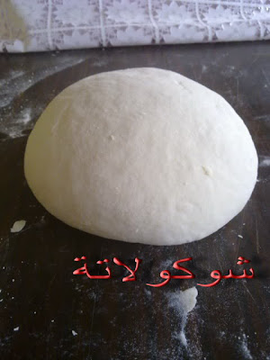 3ajina 10 minutes