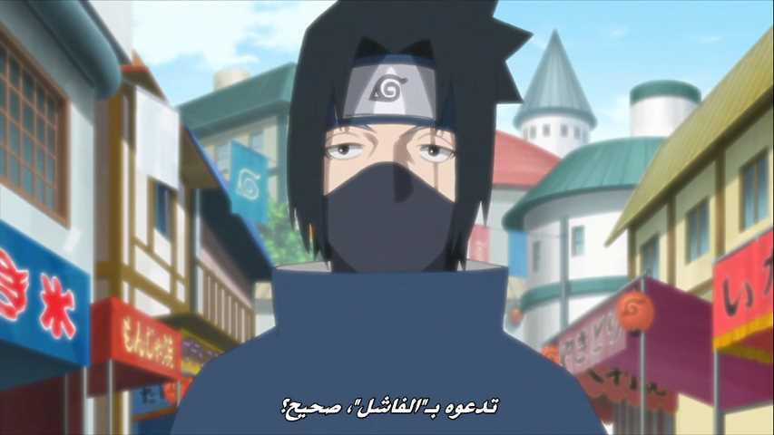 الحلقة 95 من أنمي بوروتو || Boruto: Naruto Next Generations مترجمة