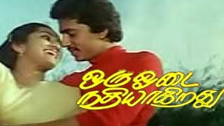 Oru Odai Nadhiyagirathu (1983) Tamil Movie
