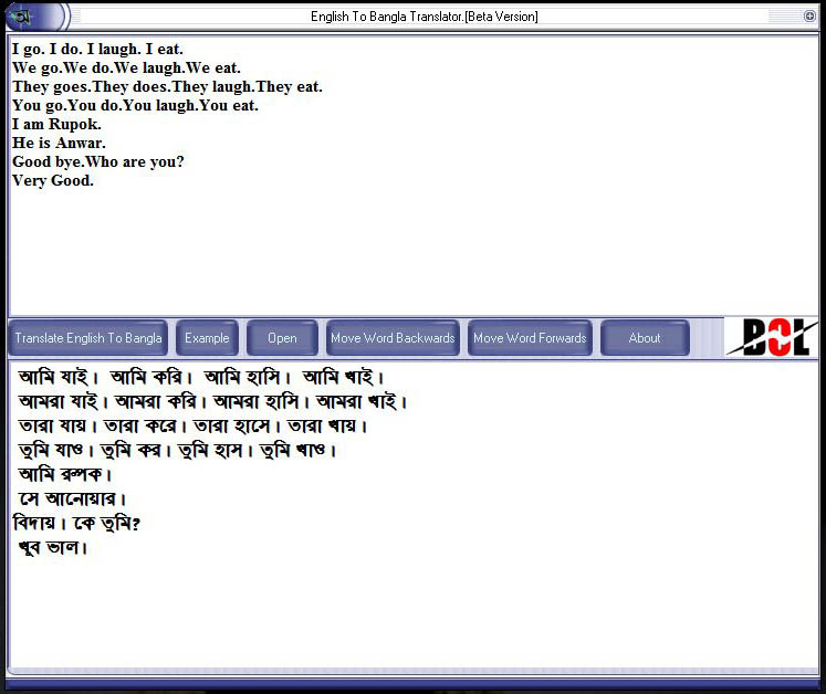 Software & Serial Free Download: English To Bangla