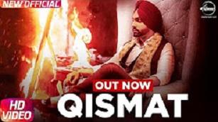 Qismat Song Lyrics Ammy Virk Sargun Mehta Jaani
