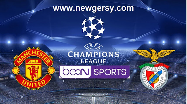 new gersy/ Manchester United vs Benfica: Champions League
