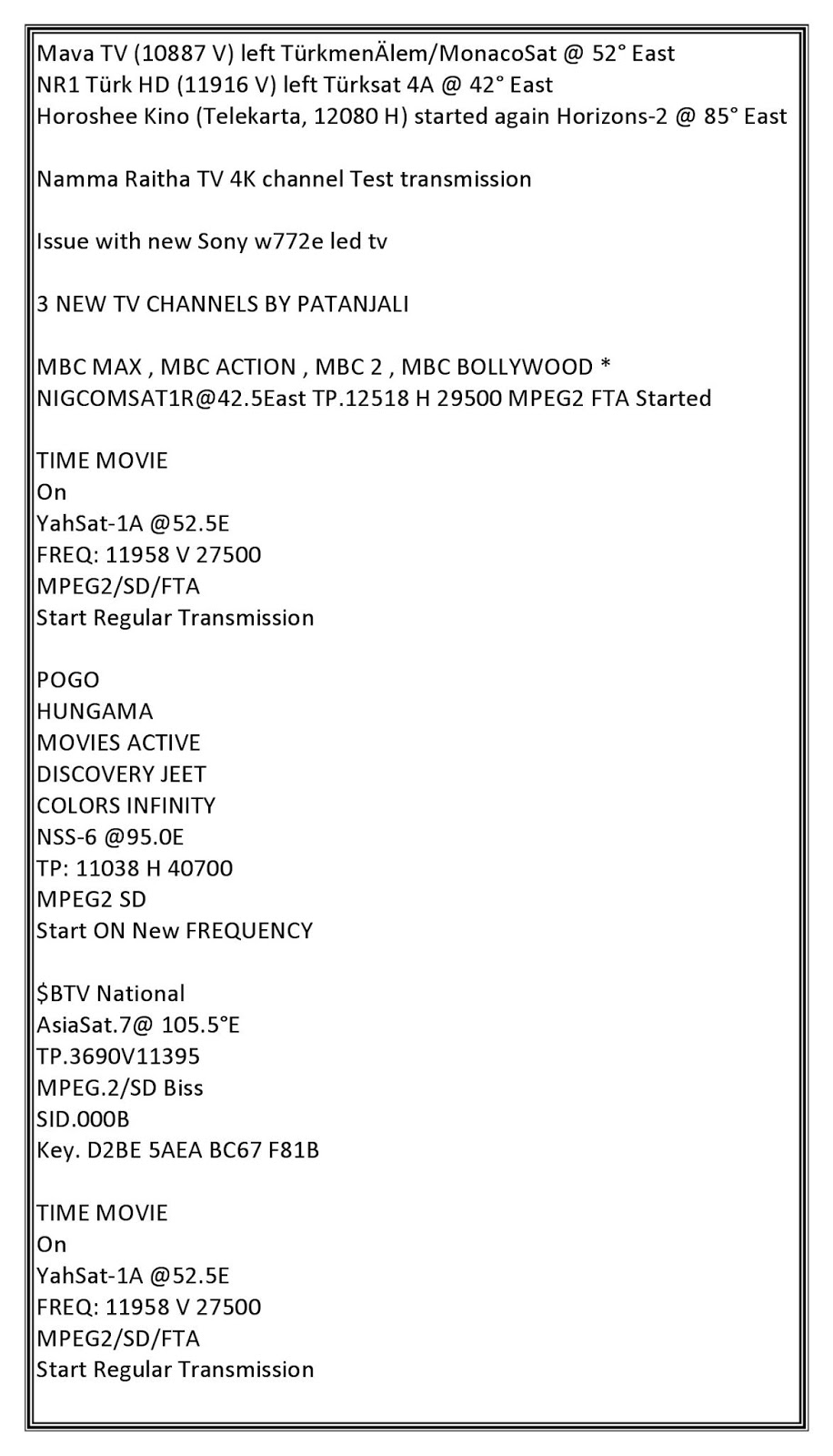 MBC 2 TV