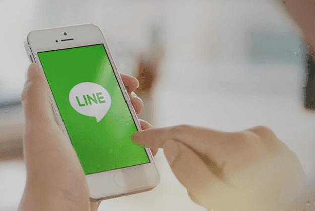 Cara Mematikan Autoplay Video di Timeline LINE