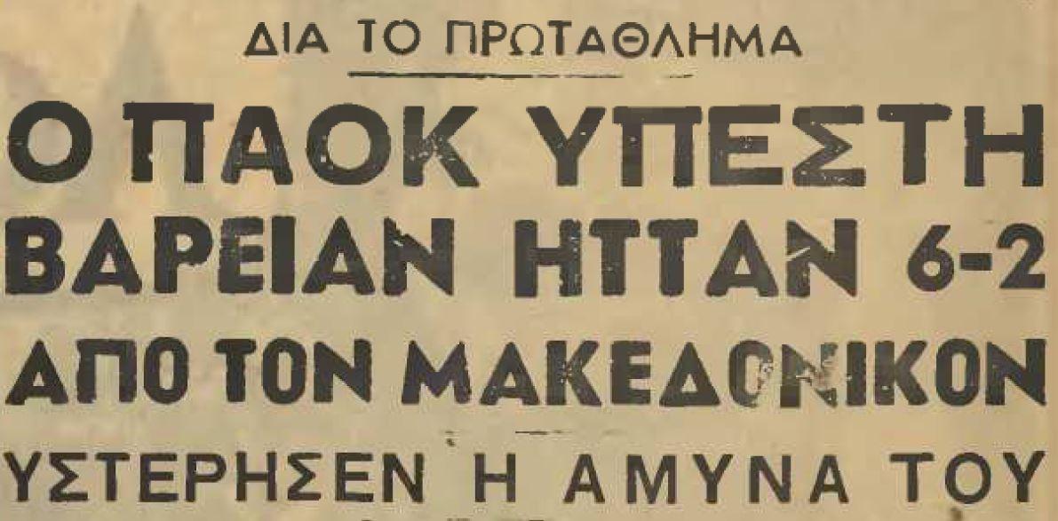 12 11 1950