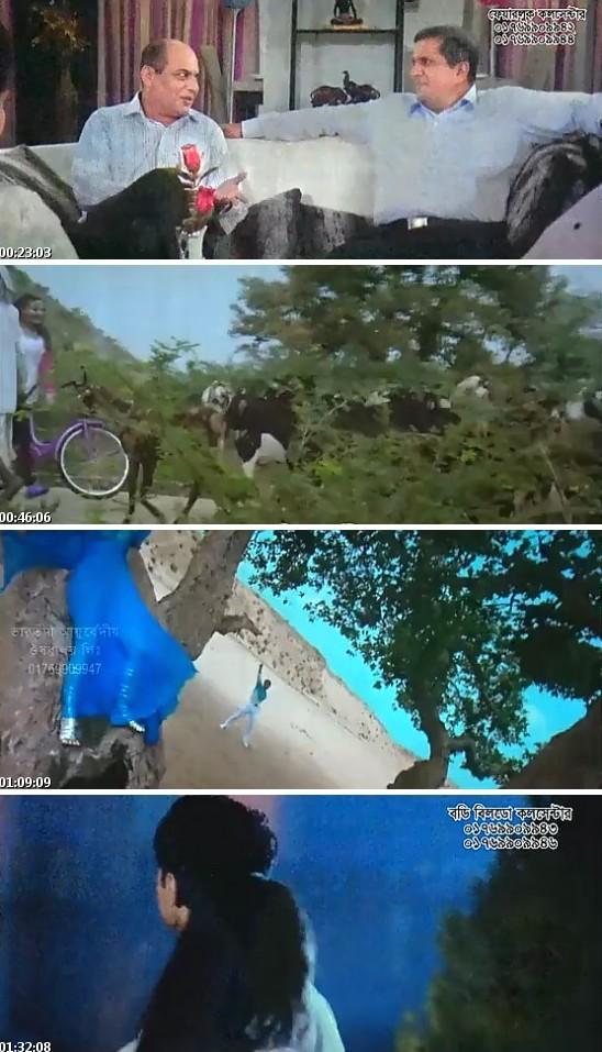 Bezubaan Ishq Movie Download