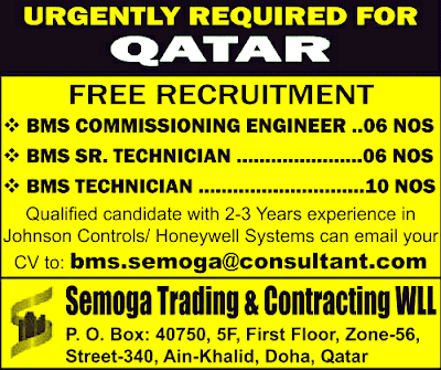 BMS Commissioning Engineer Jobs Qatar