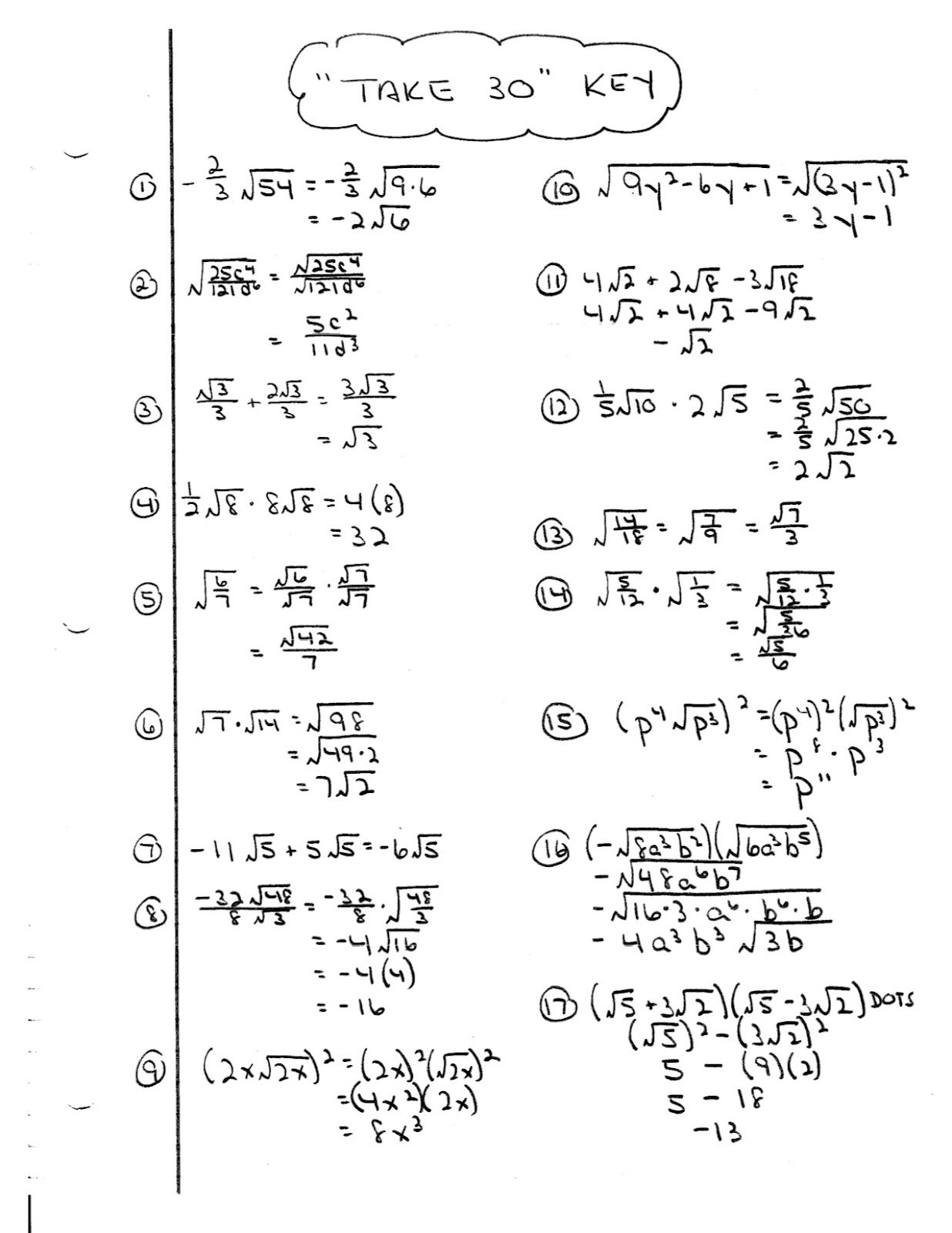 Iroquois Algebra Blog Unit 10 Take 30 Worksheet Answer Key