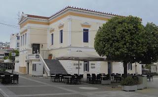 το Δημαρχείο της Σπάρτης