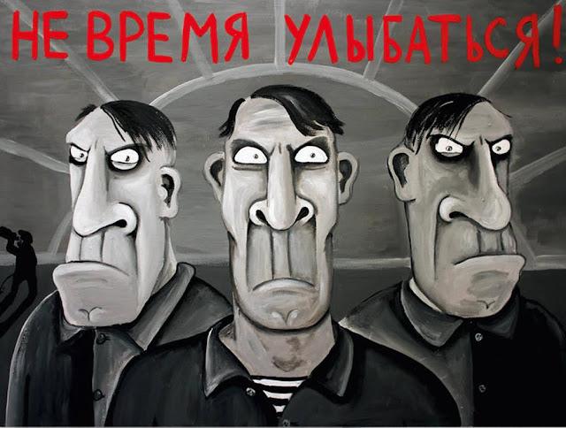 """Вася Ложкин, картина """"Не время улыбаться!"""""""