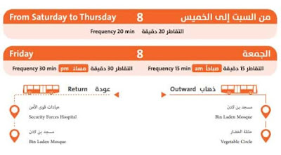 ROUTE 8 OF JEDDAH LOCAL BUS SERVICE