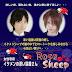 Dịch vụ cừu hoa hồng ở Nhật Bản