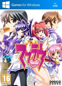 muv-luv-pc-cover-www.ovagames.com