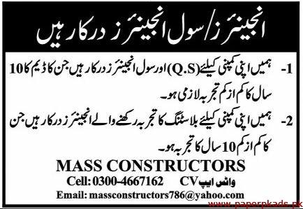 Mass Construction Company Jobs 2020