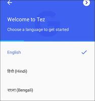 google tez app select language