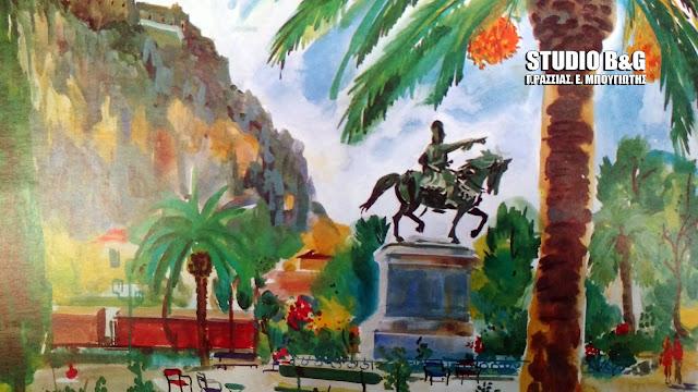 Η ανάπλαση του πάρκου Θ. Κολοκοτρώνη, η πλατεία και ο ανδριάντας του Ι. Καποδίστρια