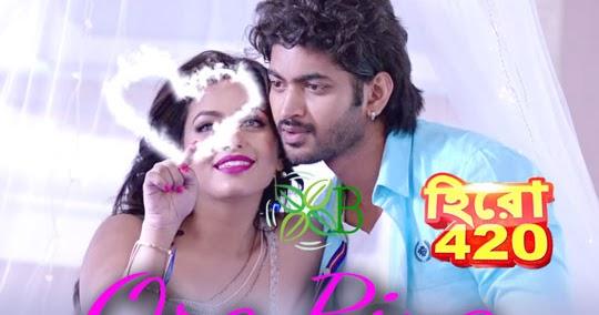 Hero 420 bangla movie nusrat faria - 5 9