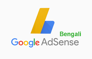 Google AdSense For Bengali Content is Now Available