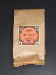 ジャスミン茶のパッケージ