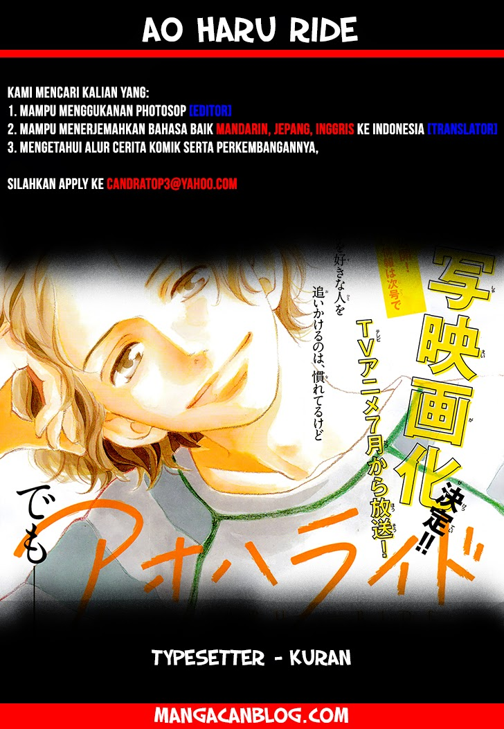 Ao Haru Ride Chapter 38-1