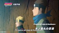 Boruto: Naruto Next Generations Capitulo 119 Sub Español HD