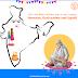 A Couple of Sai Baba Experiences - Part 1582