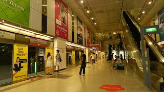 North East Line MRT