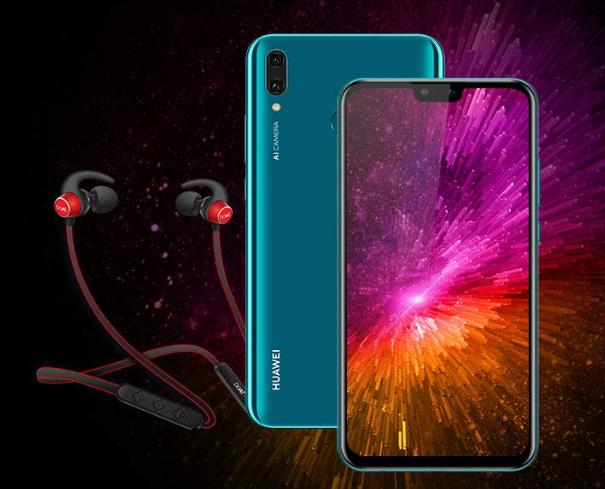 Huawei Y9 - सिर्फ ₹15999 में अमेजॉन एक्सक्लूसिव