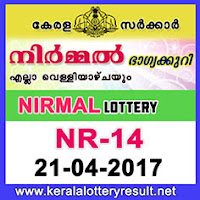21-04-2017 NIRMAL Lottery NR-14 Rsults Kerala Lottery Result
