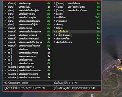 Gta 5 Mobile Pw >> Hack PUBG Mobile   Hack Apex   Hack Ros   SHAREHACKROS.COM