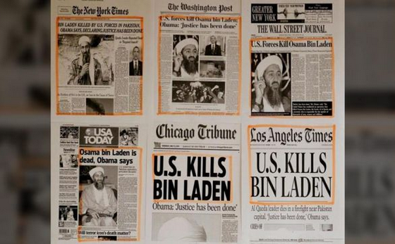 Beberapa potongan kliping koran berita tentang Osama bin Laden