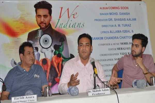 mohammad-danish-music-elbum-we-indians-vande-matram-sare-jahan-se
