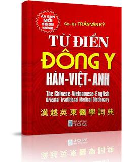 Mua bán Từ điển Đông Y Hán - Việt - Anh